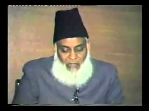 European Philosophies and Sir Syed School of Thought - Dr Israr (1/2)