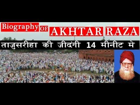 Video Full Biography of Akhtar Raza Khan Barelvi, Tajushshariah, ताजुशशरीआह    download in MP3, 3GP, MP4, WEBM, AVI, FLV January 2017