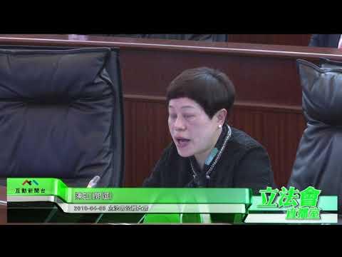 陳虹 關注智慧城市發展問題  ...