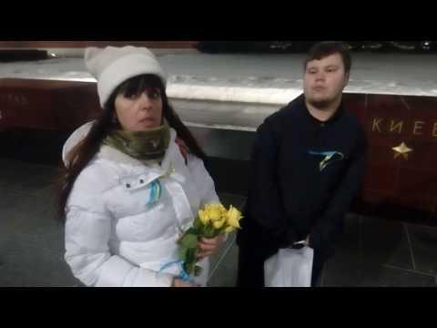 Вчерашняя акция в память о Майдане и Небесной сотне в Москве