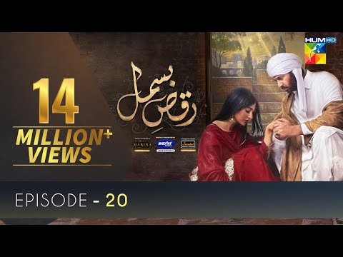 Raqs-e-Bismil | Episode 20 | Digitally Presented by Master Paints & Powered by West Marina | HUM TV