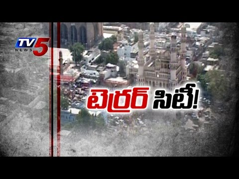 Myanmar-Burdwan Blast Link in Hyderabad | NIA Takes down Terrorist : TV5 News