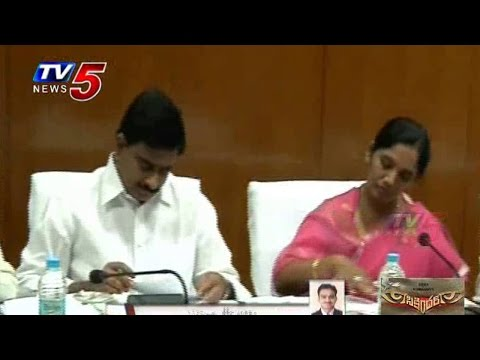 Chandrababu Cabinet Meet over Assembly Budget Sessions : TV5 News