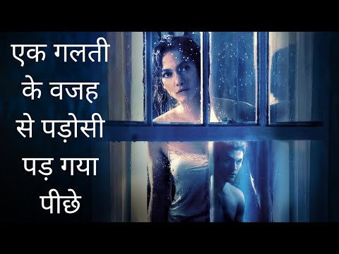 The Boy Next Door (2015) Movie Explained in Hindi | Hollywood Legend
