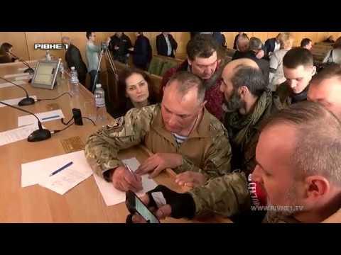 Рівненська облрада за звільнення Авакова, блокаду Донбасу і розрив економічних зв'язків з країною-агресором [ВІДЕО]
