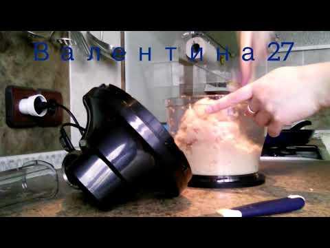 Влог № 1 кулинарный (делаю фарш на куриные котлеты в блендере)