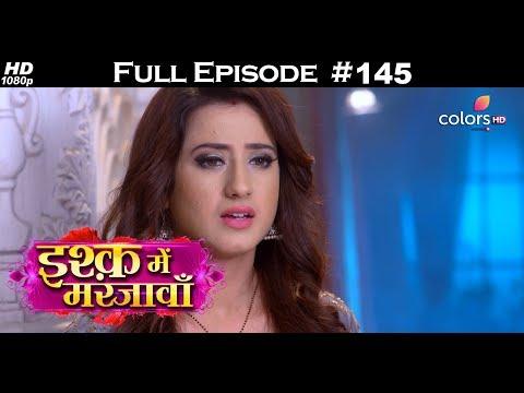 Ishq Mein Marjawan - 11th April 2018 - इश्क़ में मरजावाँ - Full Episode (видео)