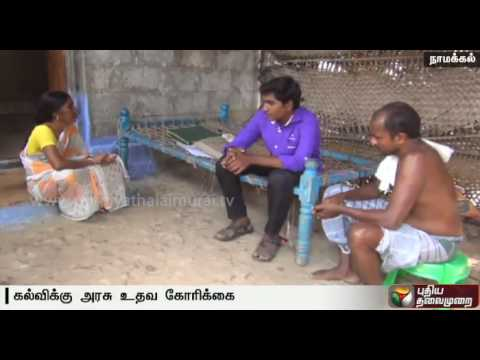 Youth-goes-to-coolie-work-despite-getting-dental-college-seat-in-Namakkal