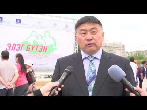 """""""Элэг бүтэн Монгол"""" өдөрлөг Баянзүрх дүүрэгт үргэлжилж байна"""