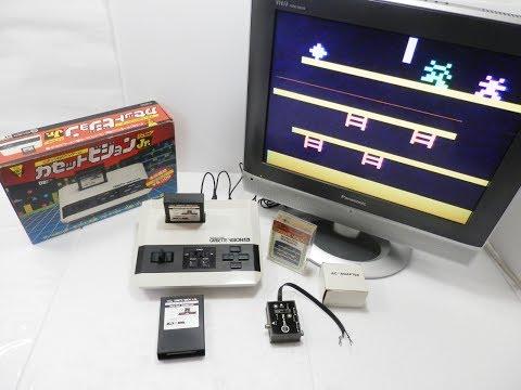 Cassette Vision Jr. + Games