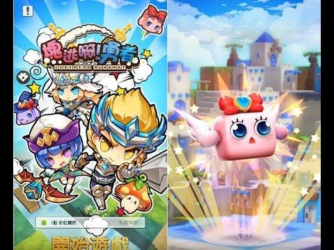 《塊逃啊!勇者》手機遊戲玩法與攻略教學!