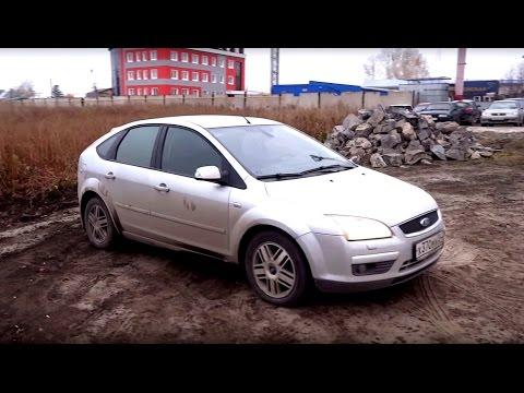 Ford focus 2007 дорожный просвет технические характеристики фотография
