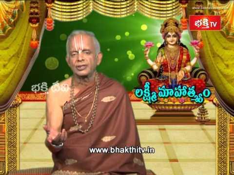 Sravana Masam Lakshmi Kataksham - Lakshmi Mahathyam - Episode 13_Part 1