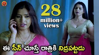 Video ఈ సీన్ చూస్తే రాత్రికి నిద్రపట్టదు - Latest Telugu Movie Scenes - Bhavani HD Movies download in MP3, 3GP, MP4, WEBM, AVI, FLV January 2017
