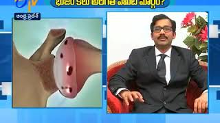Dr chandrashekar. B. ETV News (Sukhibhava )