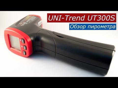 UNI-T UT300S Review