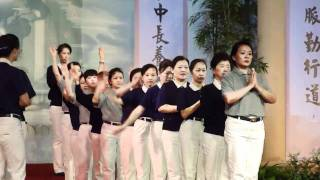 San Dimas (CA) United States  City pictures : Tzu Chi SLS 08-29, 2010 San Dimas, California, USA (3)