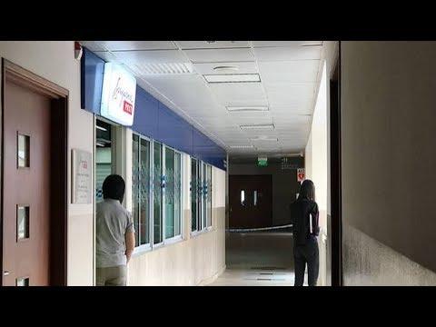 SingPost branch at Potong Pasir robbed