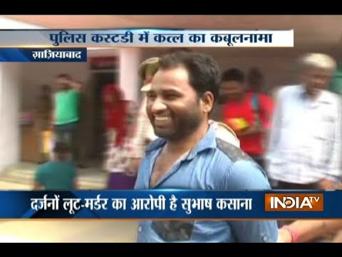 Video Ghaziabad: Gangster Subash Kasana confesses of killing 4-5 people, vows to kill 10 people download in MP3, 3GP, MP4, WEBM, AVI, FLV January 2017