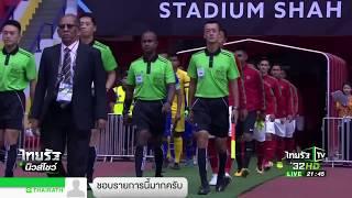กีฬาซีเกมส์ ครั้งที่ 29 ที่ประเทศมาเลเซีย จะมีพิธีเปิดอย่างเป็นทางการ...