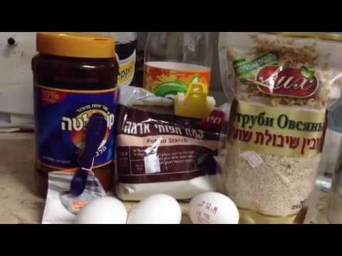 Кексик по диете Дюкана-этап Закрепление.Cupcake according to Dukan Diet-Consolidation Phase