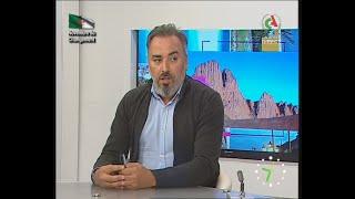 Bonjour d'Algérie - Émission du 19 octobre 2020
