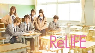 Nonton [FULL TRAILER] ReLIFE [Live Action Movie 2017] Film Subtitle Indonesia Streaming Movie Download