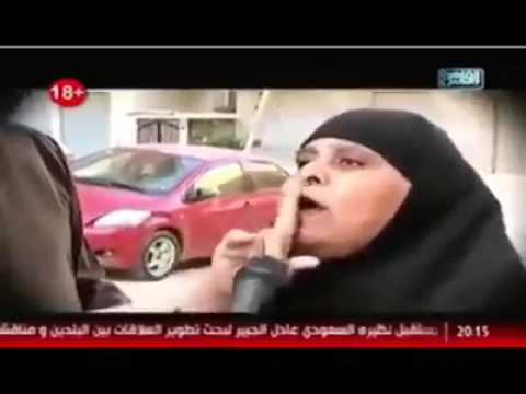 Testimony Saudi Arabia Publicly Executed At The City Square