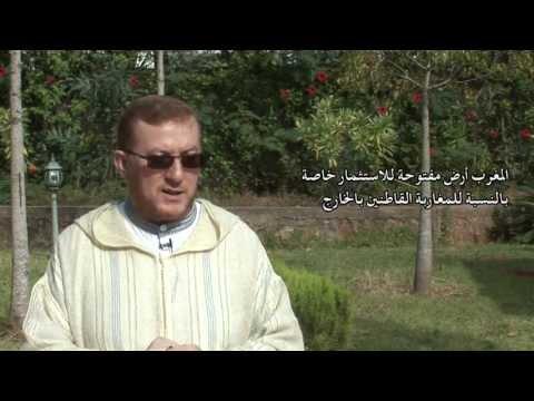 73 إجراء لتطويرعمل المقاولة و تحسين مناخ الأعمال بالمغرب