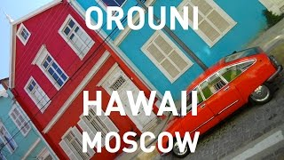 Orouni - Hawaii Moscow