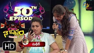 Video Naga Babu & Roja Prank Call To  Sudheer & Raghava | Naa Show Naa Ishtam | 22nd October 2016 MP3, 3GP, MP4, WEBM, AVI, FLV April 2018