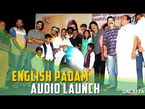 English-Padam-Audio-Launch