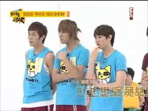Beast/B2ST Funny & Cute Moments Part 1