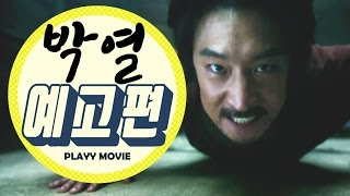 Nonton        Anarchist From Colony  2017                   Film Subtitle Indonesia Streaming Movie Download