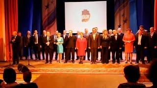 Концерт, посвященный 75-летию системы профтехобразования