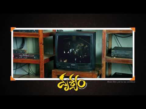 Drishyam 30sec Trailer Official HD | Venkatesh | Meena