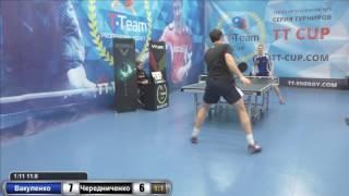 Вакуленко Д. vs Чередниченко А.