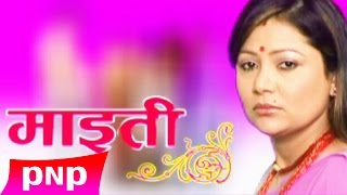 Video MAITI || Superhit Nepali Serial || Episode 4 MP3, 3GP, MP4, WEBM, AVI, FLV Juni 2019