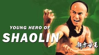 Video Wu Tang Collection - Young Hero of Shaolin MP3, 3GP, MP4, WEBM, AVI, FLV Juni 2018