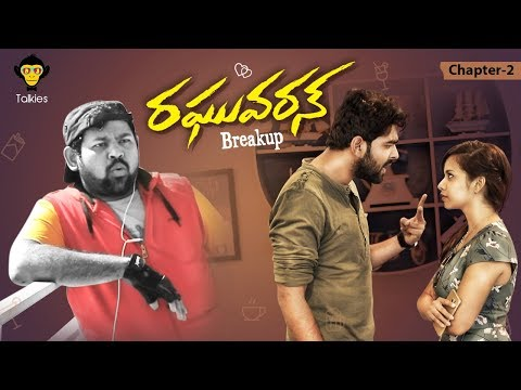 Raghuvaran Breakup - Angel Priya | Chapter #2 | Micro Drama Series | Dj Talkies