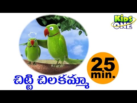 Chitti Chilakamma | Telugu Rhymes For Kids | 25 Min Compilation | Nursery Rhmes