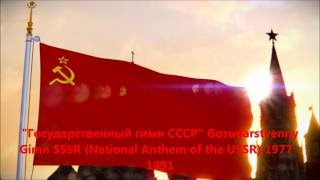 Download Lagu ALL Russian National Anthems From 1791 to Present Day Mp3