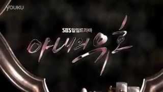 Nonton Cruel Temptation Opening Film Subtitle Indonesia Streaming Movie Download