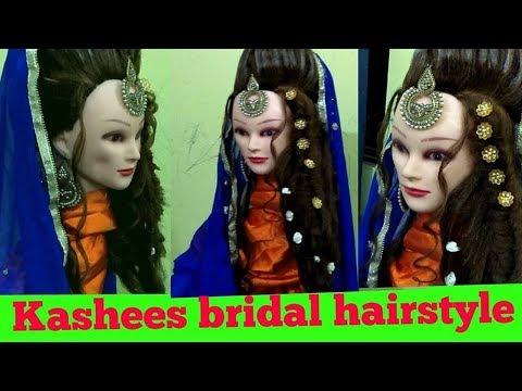 Watch Kashees Hairstyle Hair Hacks Asian Bridal Hairstyle Pakistani