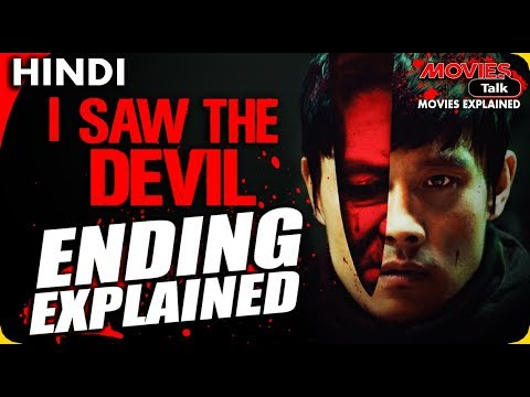 I SAW THE DEVIL : 2010 Ending Explained In Hindi