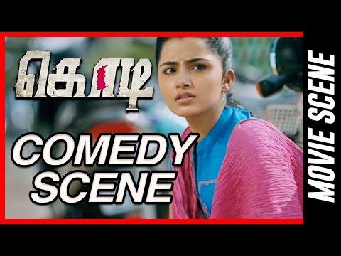 Kodi - Comedy scene | Dhanush | Trisha Krishnan | Anupama Parameswaran