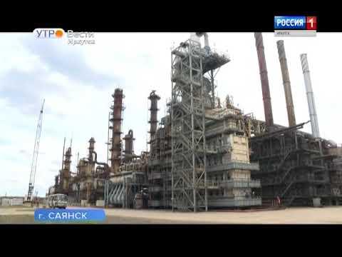 Выпуск «Вести-Иркутск» 24.05.2018 (06:35)