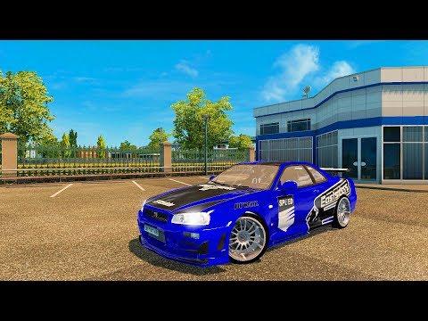 Nissan Skyline GTR R34 V2