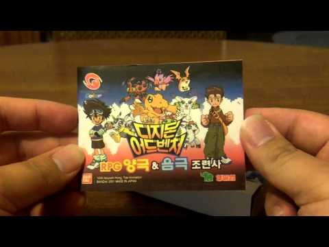 Wonderswan Color & Digimon Anode / Cathode Unboxing