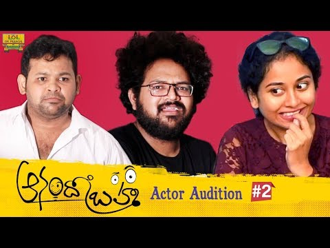 Anando Brahma - Actor Audition || Chapter #2 || ft Abhishek, Koushik, Harshini || Lol Ok Please